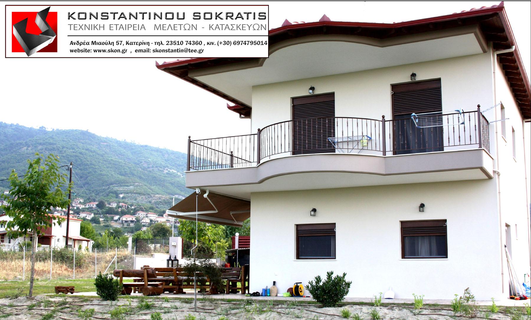 villa_skotina01_pic04