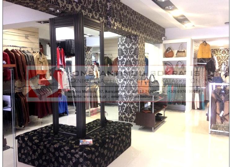 Ground Floor Store