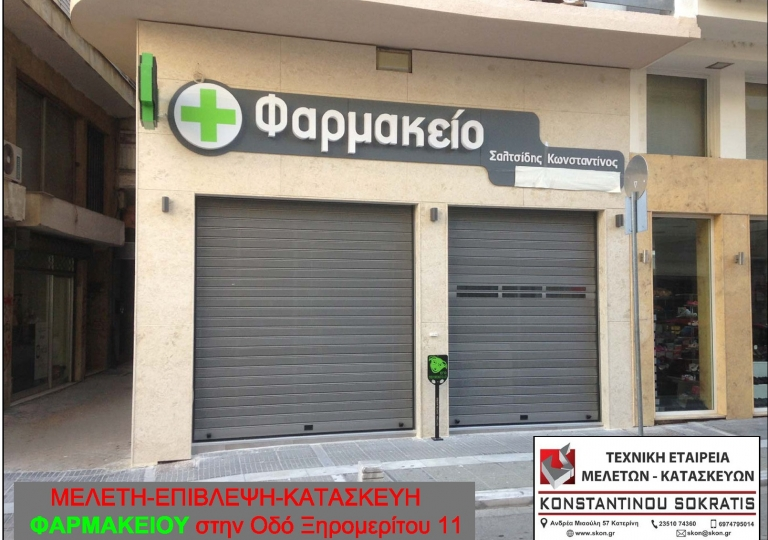 store02