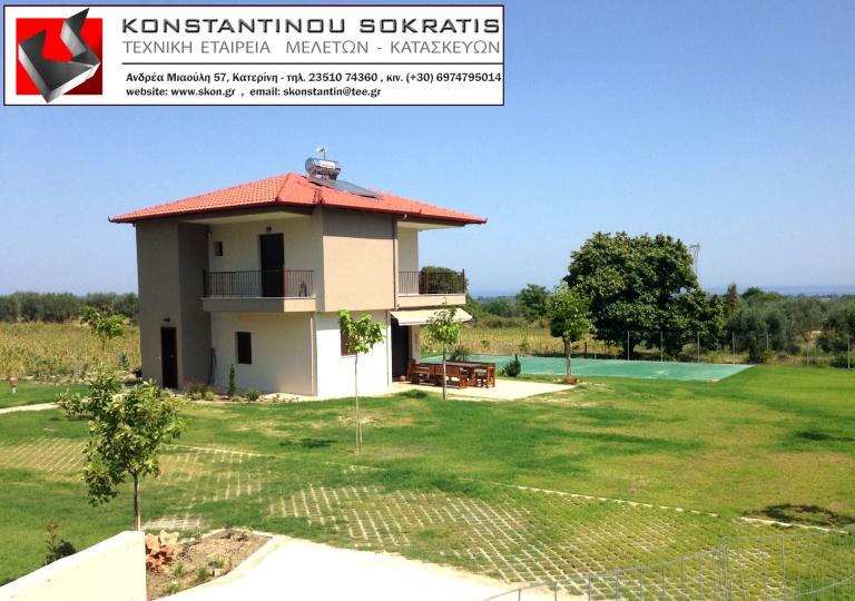 villa_skotina01_pic02
